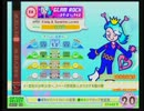 【ポップン】 グラムロック EX