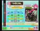 【ポップンSP】 C18H27NO3 EX