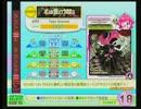 【ポップンSP】 C18H27NO3 HYPER