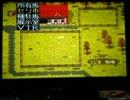 【ニコニコ動画】【永井先生】ダビスタⅢ実況 その6を解析してみた