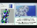 [TAS] マインスイーパー上級 5.023