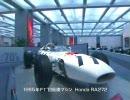 【ニコニコ動画】HONDA TVCM 『F1:40年の挑戦』を解析してみた