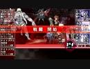 【ダンガンロンパ2×ネクロニカ】ネクロンパ 1-4【ゆっくりTRPG】
