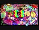 【東方アレンジ】揚々跋扈!?/妖々跋扈【ミクスチャー吹奏楽】