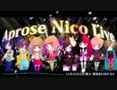 【ライブ告知】Aprose Nico Live【12/23 新宿RUIDO K4】