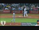 【ニコニコ動画】MLB 現役監督が選ぶ「最高のストレート&変化球を投げる投手」ア・リーグを解析してみた