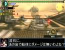 【東方】誘われてユクモ村 上位ジエン・モーラン戦2【MH】