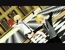 【MMD】脳漿炸裂ガール【鏡音リン・レン】