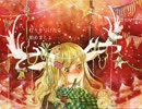 【NNI Vocal】la Lumière【オリジナル曲】 thumbnail