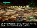 0178 突入作戦フェイズ1