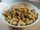 砂肝とカシューナッツの燻製作ってみたー
