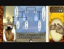 大航海時代Ⅳ【ゆっくり実況プレイPart60】