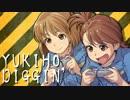 【初代PS】『YUKIHO DIGGIN'』~何はなくともゲームはある!~編【RPG】