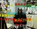 【ニコニコ動画】20131216 暗黒放送Q けんちゃんの無実を信じる放送  2/2を解析してみた
