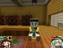 【字幕】お空の家出くらふと20羽目【Minecraft】