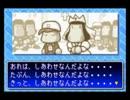 【パワポケ1・2】甲子園優勝するまで青春は終わらない 5【プレイ動画】