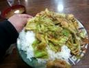 【大盛り】『えぞ松』のホイコーロー定食大盛り @飯田橋
