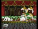 【ペーパーマリオRPG】やりこみネタプレイ【ダメージ量1000超え】