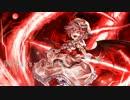 【ニコニコ動画】東方自作アレンジ - Darkness Scarlet-4th generation-を解析してみた