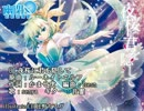 【東方】夜桜に君を隠して / 幽閉サテライト【XFD】