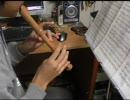 リコーダー四重奏で恋のミクル伝説を吹いてみた。 thumbnail