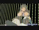 【型破ルト】ジプシィダンス【UTAUカバー】