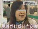 男性差別反対!! thumbnail