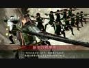 【戦国大戦】はい、同腹一心の共振ですvs破凰の謀陣【征9国】 thumbnail