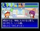 【パワポケ1・2】甲子園優勝するまで青春は終わらない 7【プレイ動画】