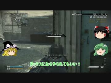 【CoD:G】幽霊実況者(素人)が実況するらしいwwwww【ゆっくり(草)1 ...