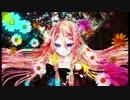【IA】 Phenomena  【オリジナル曲】