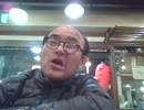 【ニコニコ動画】【メンキカツお願いします】カツヒコ 哀愁の赤ちょうちん【えっ?】を解析してみた