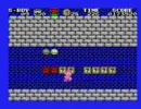 MSXの偽マリオワールド(SuperBoy 3)をクリアしてみる 2/4