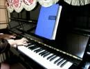 【楽譜】カミサマネジマキをピアノで弾いてみたかった【りだあ】
