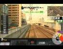 [ PS3 ]( RailFan )京阪電鉄・京阪本線vol.7 守口市(通過)→天満橋 PlayG