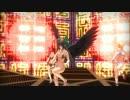 【東方MMD】地獄のGirls【出ケツ】