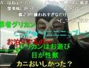 【ニコニコ動画】20131221 暗黒放送Q すべて白状する放送を解析してみた