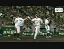 巨人 1イニング8点の猛攻で逆転(2013/7/16 阪神戦)