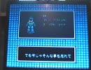 4/30新宿ニコニコカラオケOFF 「ロックマン おっくせんまん ver」