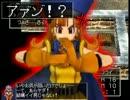 【DQ4】ドラゴンクエスト4 ゆっくりと導かれてみる Part14 第五章【PS版】 thumbnail