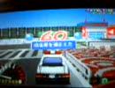 チョロQ3 パトカーイベント最速動画(のはず)