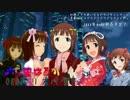 """ENOKIZU Mao, KASUGA Rika, KURASAWA Haruka, SAKAKIBARA Yui and CHAYA Yasura """"☆☆☆☆☆☆"""" feat. Haruka"""