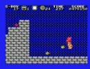 MSXの偽マリオワールド(SuperBoy 3)をクリアしてみる 4/4
