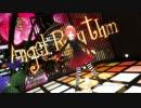 【MMD-DMC5】Angel Rhythm -DMC Remix-【C