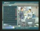 桜坂消防隊 普通のプレイ動画14 大門セントラルパーキング 1/2