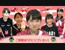 【ニコニコ動画】【ももクロver.赤】百田夏菜子が可愛いっていう動画【自分用】を解析してみた