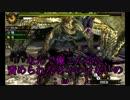 【3BH】バカで変態な3人組みが狩に出てみた【シャガル編】