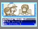 【パワポケ1・2】甲子園優勝するまで青春は終わらない 10【プレイ動画】