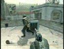 【COD4】敵の背中を気づかれるまで見守ってみた【マルチプレイ】 thumbnail