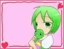 【リュウト】CHU!して!【カバー】